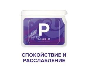 Купить Р- пакс в Киеве