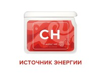 """Купить """"CH""""( НОВЫЙ  хромвитал) в Киеве"""