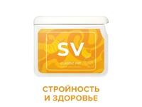 """Купить """"SV-""""( НОВЫЙ свелтформ) в Киеве"""