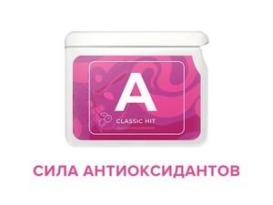 Купить A-антиокс в Киеве