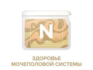 """Купить """"N""""-(НОВЫЙ нутримакс) в Киеве"""