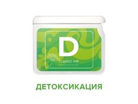 Купить D-детокс в Киеве
