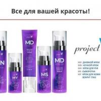 Купить НАБОР КОСМЕТИКИ Project V в Киеве