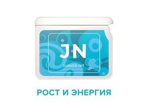 """Купить """"JN"""" -( НОВЫЙ Юниор Нео) (10.25CV) в Киеве"""